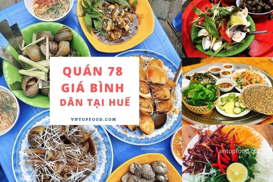 Quán 78 chuyên các món ăn nhậu bình dân