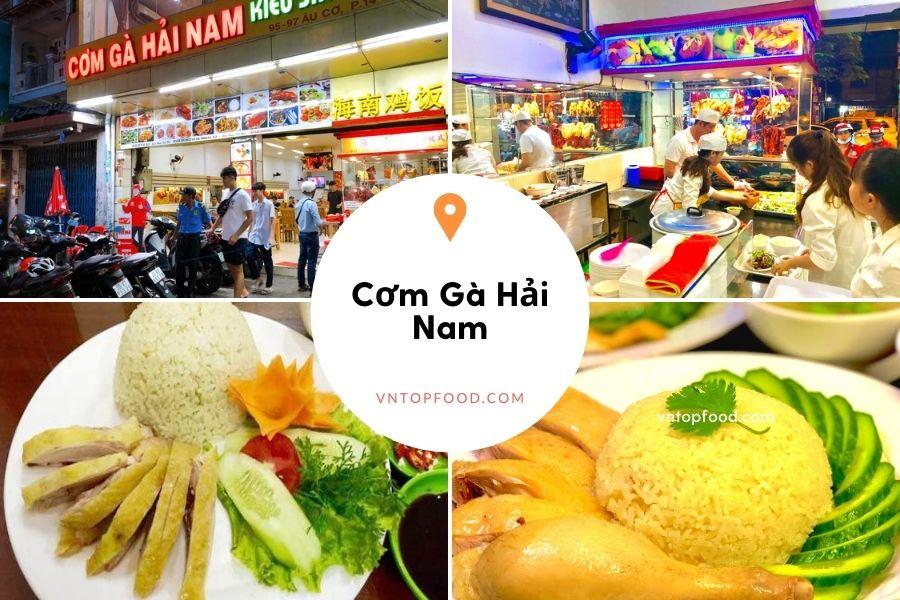 Cơm Gà Hải Nam Cao Thắng
